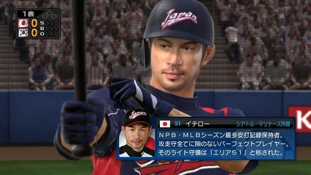Ichiro PYS6